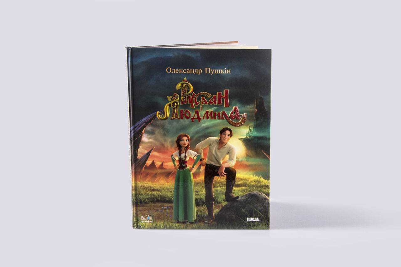 'Ruslan and Lyudmila' adapted for children book