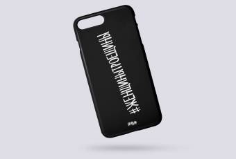 #Troieshchyna'sWomen IPhone cover