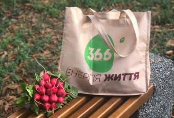 "CRAFT ECO-BAG COOPER ""36.6. Energy of life"""