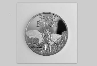 The Rising Hawk Silver Coin