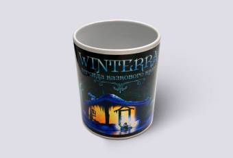 Winterra. The Legend of the Magic Land Mug