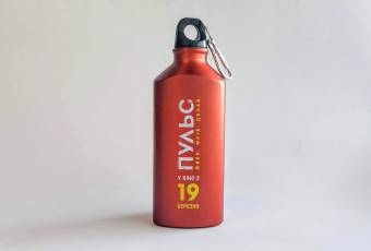 PULSE Water Bottle With a Carabine