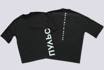 Black PULSE T-Shirt with Vertical Print