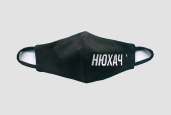 Protective mask with logo THE SNIFFER-4