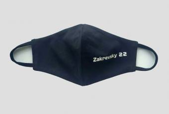 Protective mask with logo Zakrevsky 22