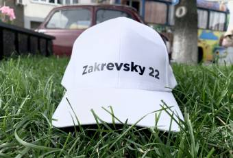 ZAKREVSKY Baseball Cap by FILM.UA Studios, white