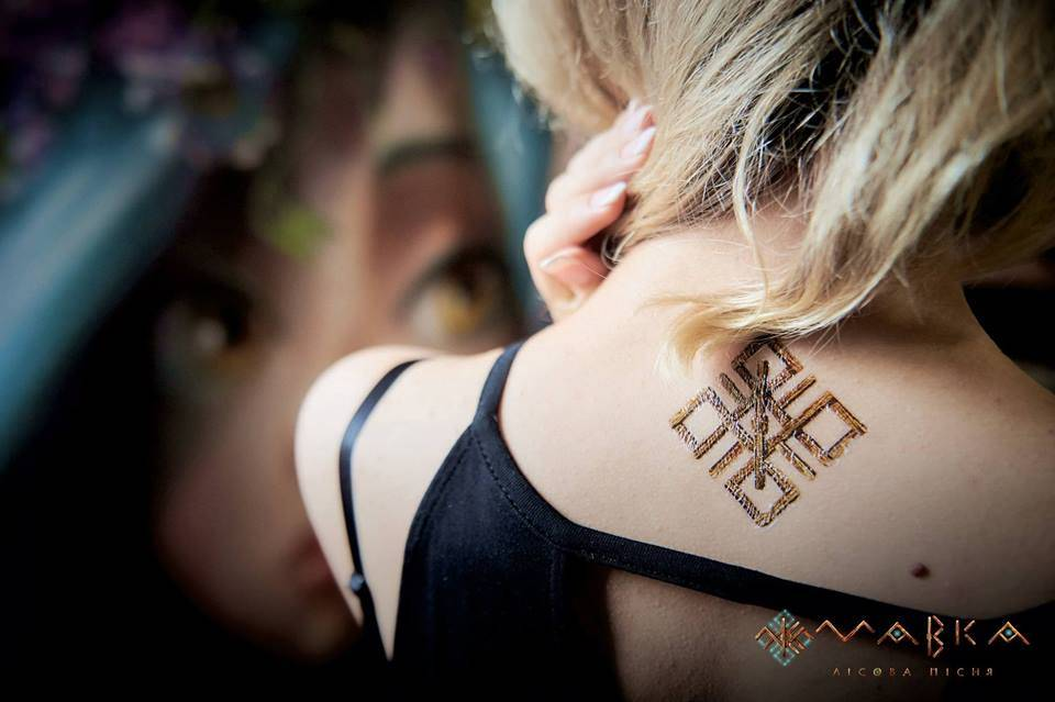 Unique tattoo rune «Mavka. Forest Song»