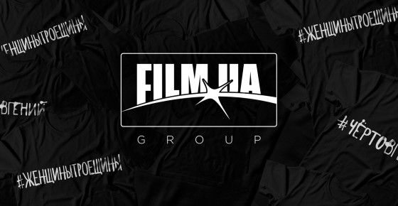 FILM.UA Group