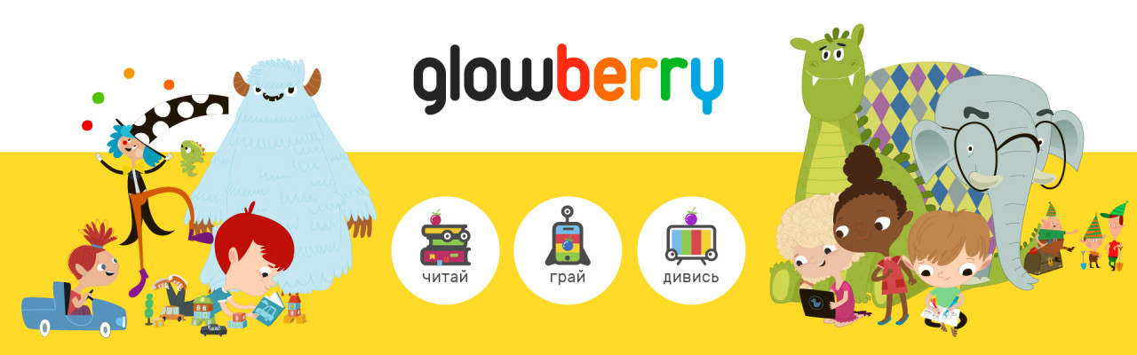 Glowberry